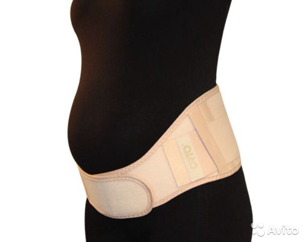 Bandage for pregnant women