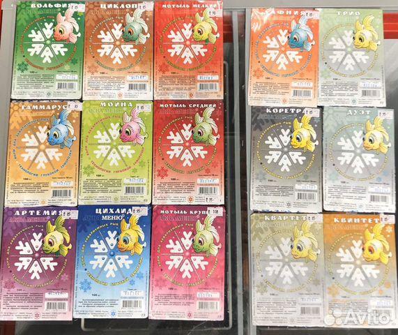 Натуральные замороженные корма Сертолово  89995255859 купить 1