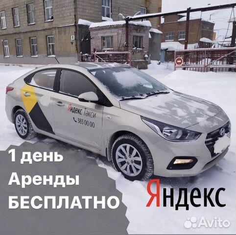 Прокат авто без залога самара автосалон формула 1 в москве