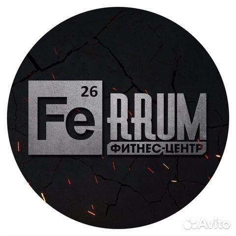 Абонемент в фитнес клуб ferrum 89513202636 купить 1