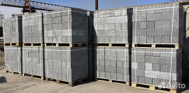Купить бетон в ужуре заказать бетон волоколамск
