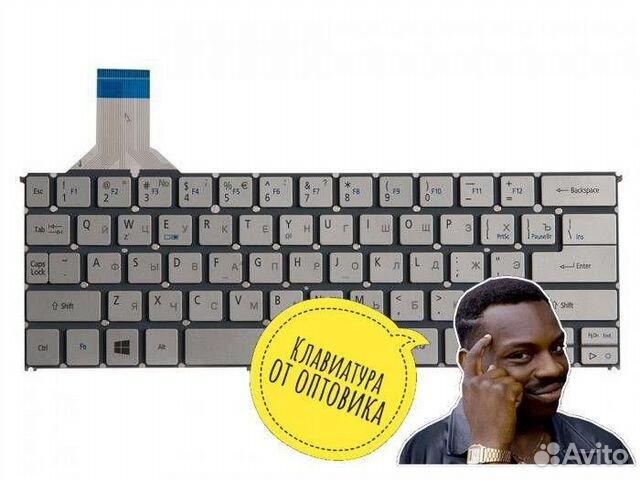 Клавиатура для Acer S7-391