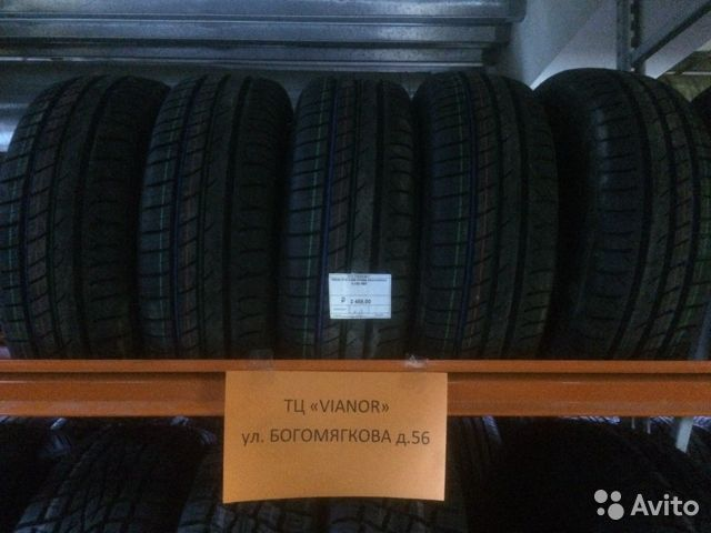 Комплект 185/65 R14 Viatti Strada Asimmetrico