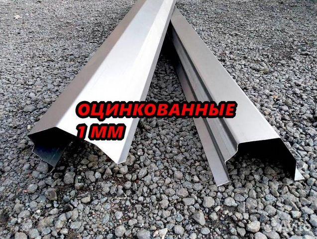 Бетон купить в сасово плотность бетона м300