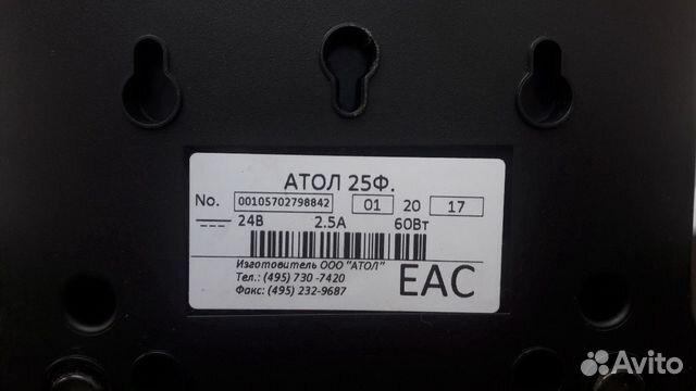 Кассовые аппараты атол 25Ф и атол FPrint-11птк 89103936757 купить 5