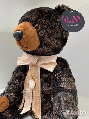 Медведь  89283509410 купить 3