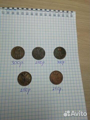 Монета купить 1
