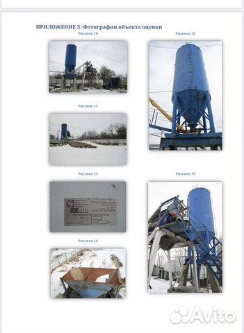 Бетон завод в аксае раствор цементный производитель