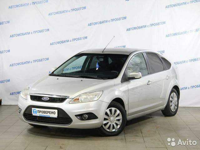 Автосалон форд в москве варшавское шоссе я купил автомобиль а он оказался в залоге
