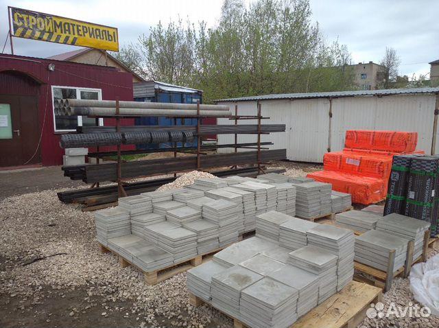 Стройдвор бетон купить бетон в бузулуке
