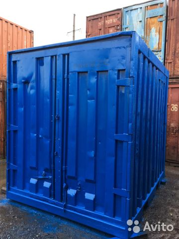 The container is 5 tons