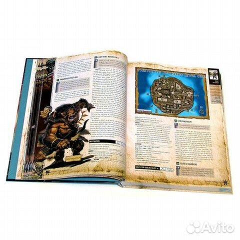 Pathfinder. Возвращение Рунных Властителей. Книга  89045827115 купить 2