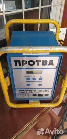 Муфтовый аппарат для электрофитингов протва купить 1