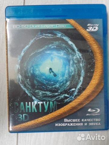 Блю рей диск Санктум  89022825543 купить 1