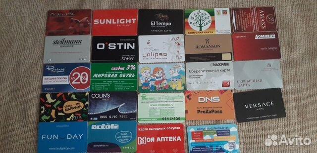 Пластиковые карты 100 штук + визитници 89372048303 купить 3