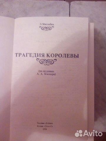 Интересные книги б/у  89505425640 купить 6