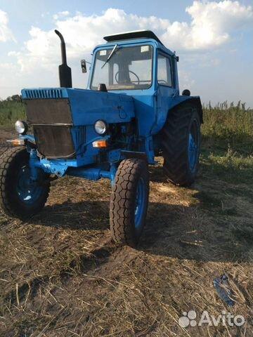 Трактор  89617539328 купить 1
