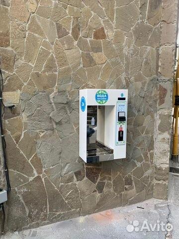 Автомат продаже питьевой воды, аппарат чистой воды  89525600426 купить 2