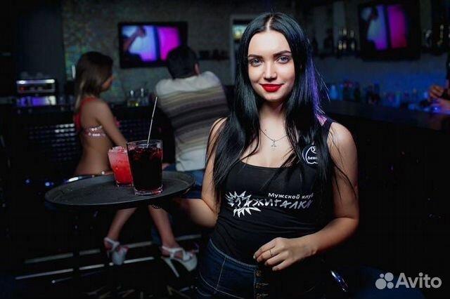 официант в ночном клубе в краснодаре