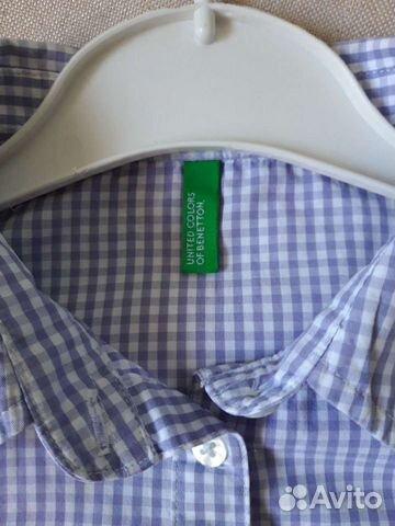 Рубашка  89085622242 купить 2