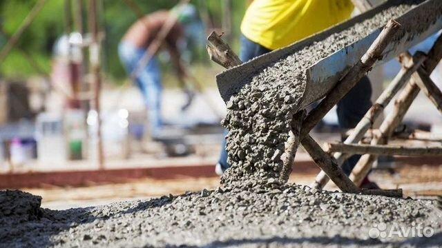 Бетон краснознаменск купить металлоискатель в бетоне