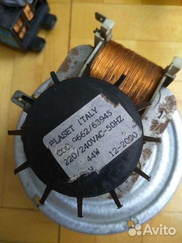 Двигататель стиральной машины  89124561602 купить 3