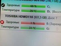 Жесткий диск toshiba 1Tb, неисправен