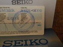 Seiko SNE394P1 V158 Кварцевые на солнечной батарее