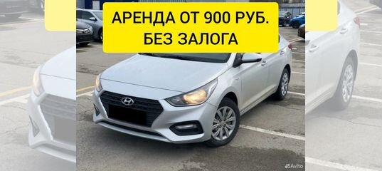 Авто на прокат красноярск без залога автосалоны москва варшавское шоссе