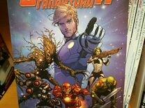 Комикс Стражи галактики: космические мстители