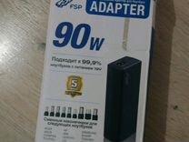 Сетевой адаптер для ноутбука