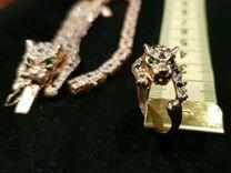 Золотой Браслет и Кольцо