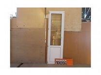 Балконные двери бу № 10699Д