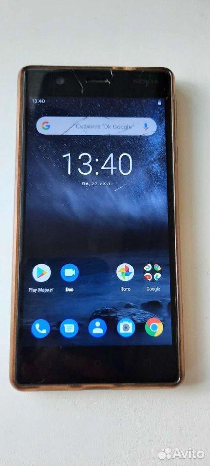 Nokia 3 TA-1032  89991774402 купить 2