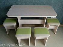 """Стол для кухни """"Уют-1"""" новый"""