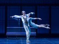 Билеты на балет Эйфмана. Эффект Пигмалиона