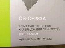 Картридж для принтеров