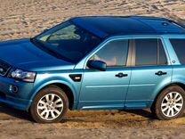 Обвес Land Rover Freelander 2 Dynamic
