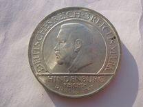 Германия Веймар 3 марки 1929 10-летие Конституции