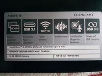 Ноутбук Acer Aspire E 15 E5-576G-321X черный