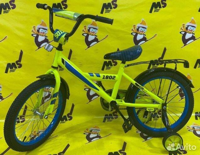 Велосипед Kids series 1802  89233159000 купить 3