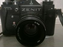 Фотоаппарат zenit ttl+фотоувеличитель упа510