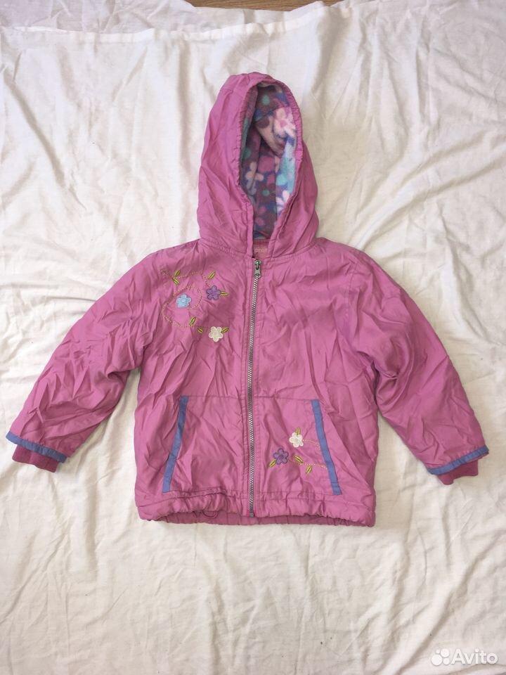 Куртка розовая  89674702177 купить 1