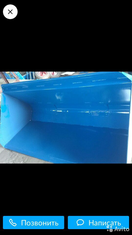 Ковш пку-0,8-5-05(1,5м3)  89107496377 купить 1