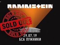 Два билета Du Hast Rammstein 29 июля