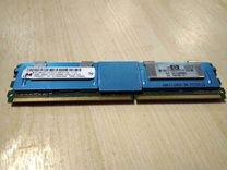 Оперативная память FB-dimm DDR2 8Gb 5300F (667)