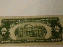 2 доллара США 1928, 1976