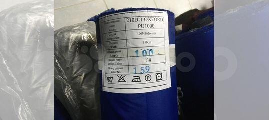 Ткань оксфорд купить в розницу в новосибирске микровельвет ткань для платья купить в москве недорого