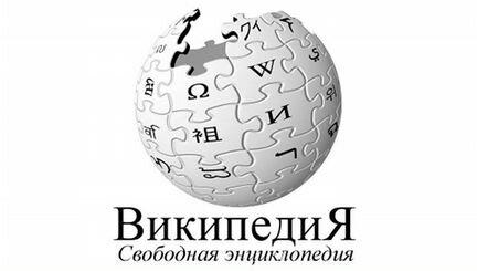 Специалист по Википедии объявление продам