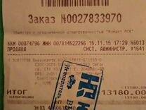 Asus GeForce GTX 950 1140Mhz